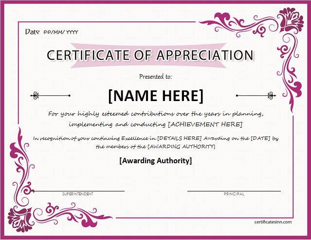 Certificates of appreciation templates for word for Template for certificate of appreciation in microsoft word