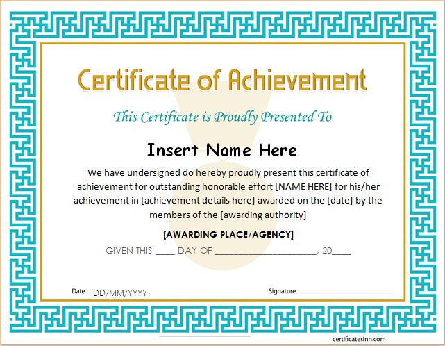 certificates of achievement for word