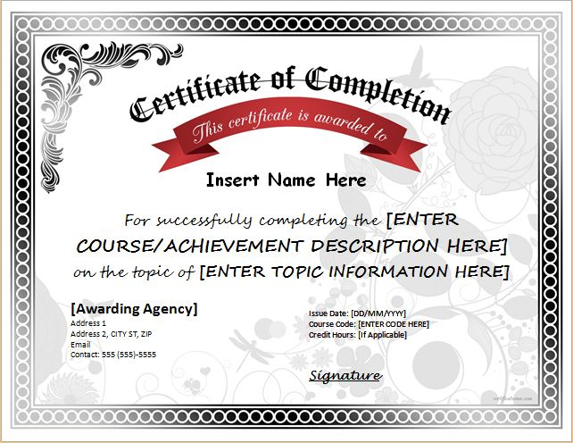 certificate of completion template free download - certificates of completion templates for ms word