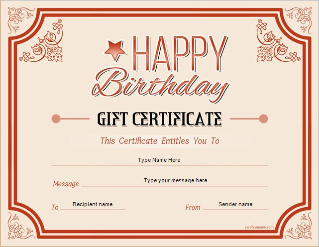 Birthday Gift Certificate Sample