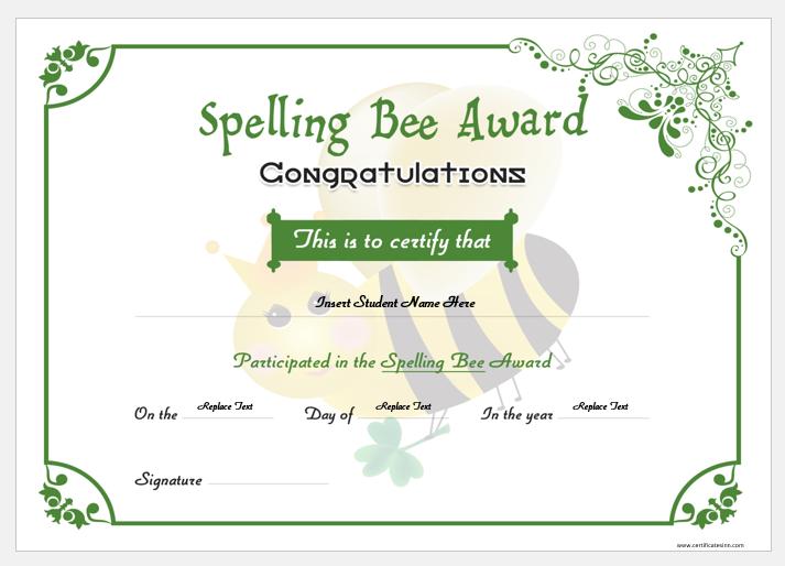 spelling-bee-award-certificate-5-2