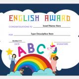 English Award Certificate